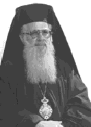His Grace (GOA) Bishop Kallistos of Zelon